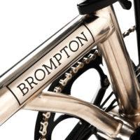 brompton_nickel